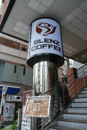 Photo of Cafe BLENZCOFFEE at 北青山3-12-9 花茂ビル2f, Minato, Japan