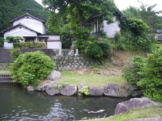 Okichigafuchi
