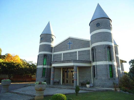 Igreja de São Peregrino