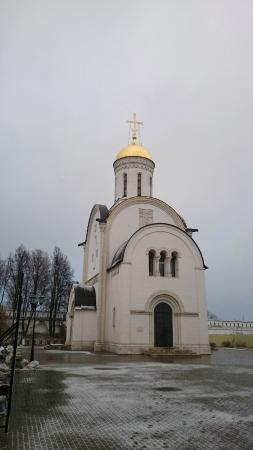 Cathedral of the Nativity of the Blessed Virgin Mary