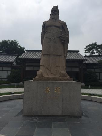 Sunquan Memorial Hall