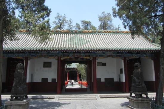 Guanlin Scenic Resort