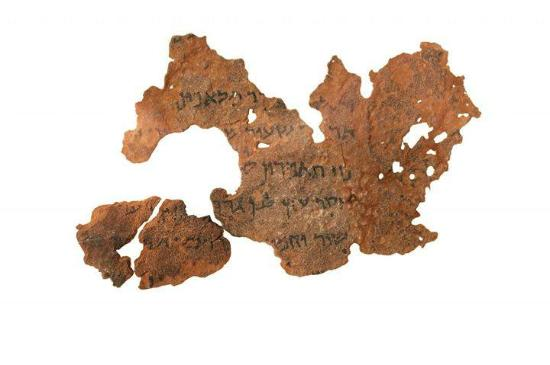 Santa Clarita, CA: Dead Sea Scroll fragment