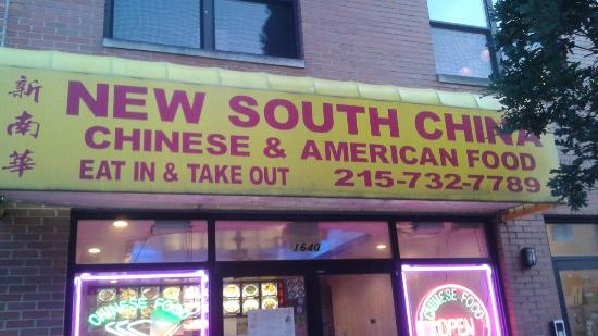 New South China Restaurant