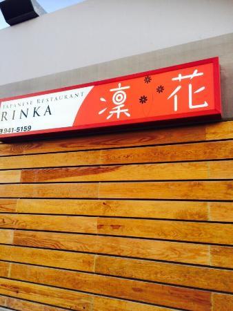 アラモアナの和食屋さん