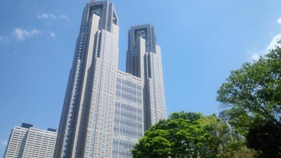 Tokyo Metropolitan Government Buildings: 中央公園側から