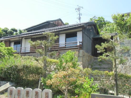 Shiga Naoya Former House : 志賀直哉旧居