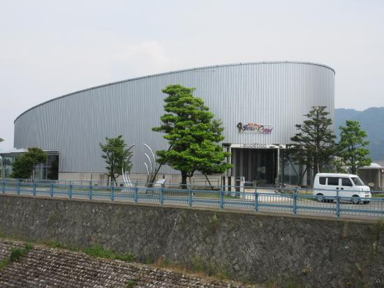 Kuzuryugawa Disaster Prevention Center