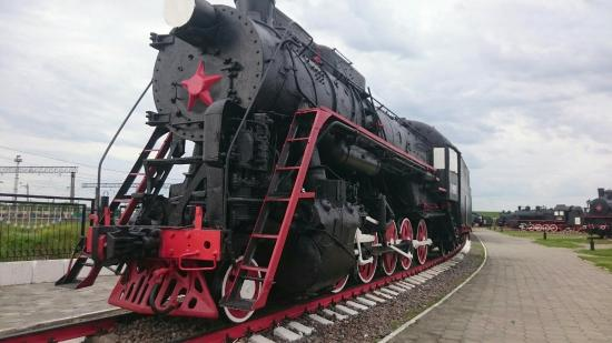 Museum of History of Development of the Gorky Railroad