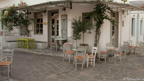 Καφενείο Κουκούτση