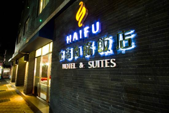 Haifu Hotel and Suites
