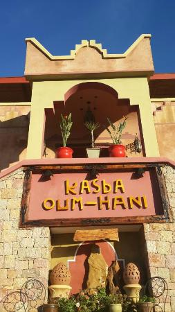 l'entreede la kasba oum hani
