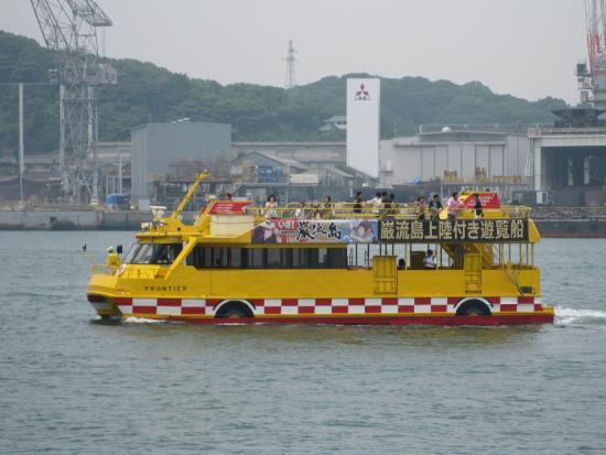 Kanmonkaikyo Cruise (Frontier)