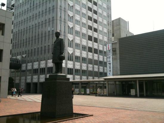 Bunkyo, Japan: 東洋大学白山キャンパス内 井上円了像