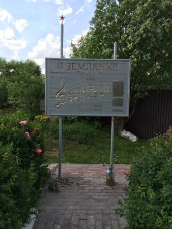 Monument V Zemlyanke
