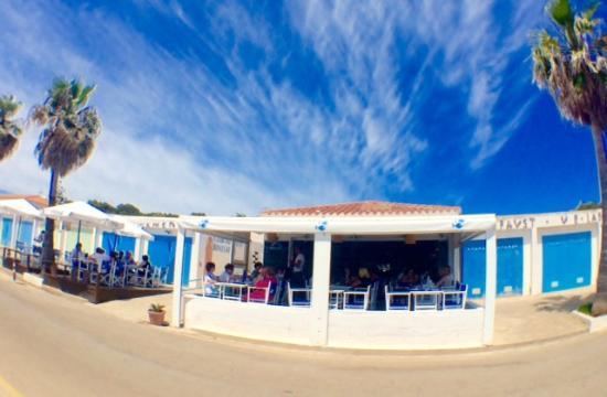 Club Nautico Binisafua: vistas generales de nuestras terrazas