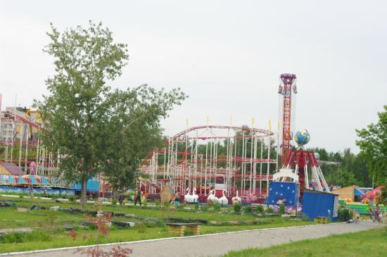 Arlekino Family Park