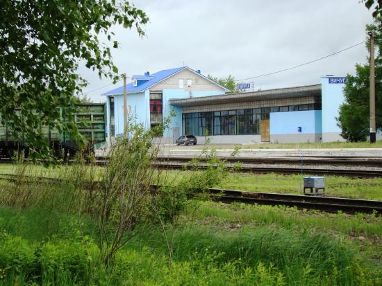 Vichuga, Russia: вокзал