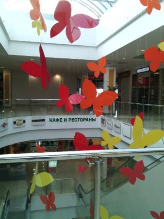 Mall Iyun