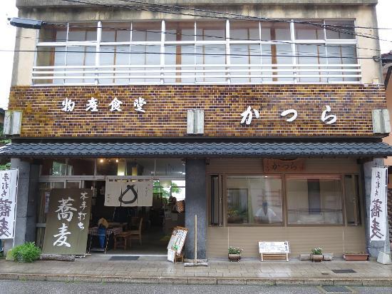 Handmade Soba Katsura: 外観