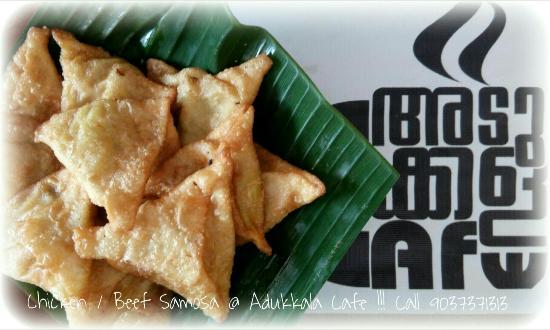 Adukkala Cafe