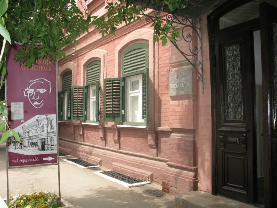 Khlebnikov House Museum