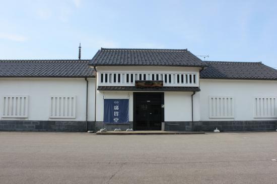 Kokando Shiryokan