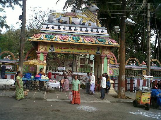 Dakshina Mukha Nandi Teertha Kalyani Kshetra