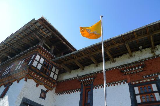 Jakar, Бутан: building