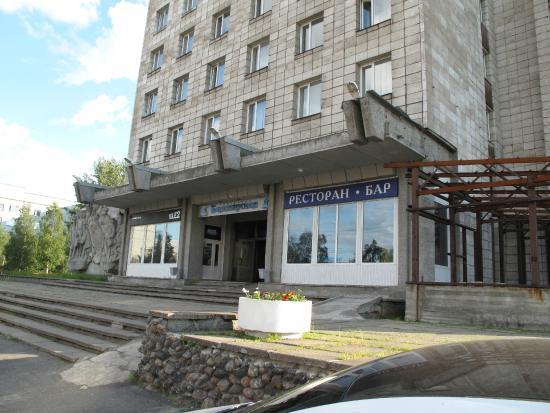 Hotel Belomorskaya: Беломорская