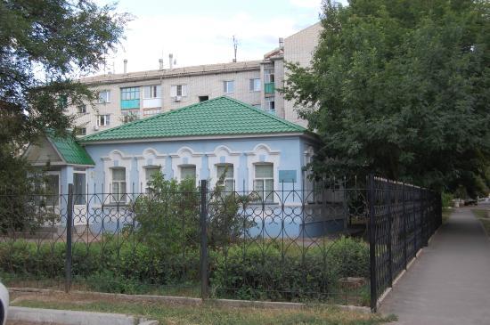 Oral, Καζακστάν: Здание музея