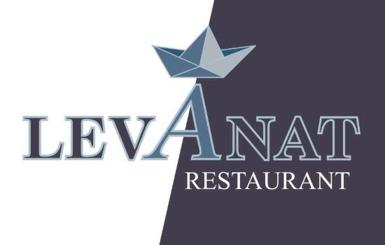 Restaurant Levanat: Logo