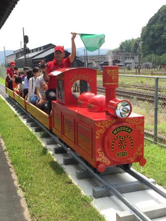 Hitoyoshi Rail Museum Mozoca Station 868