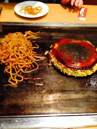 Tsuruhashifugetsu Seikadai