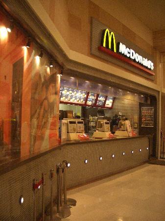 McDonald's Aeon Mall Kagamihara