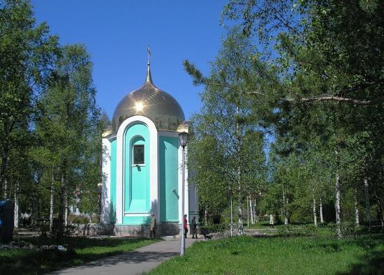 Chapel of Prince Alexander Nevskiy