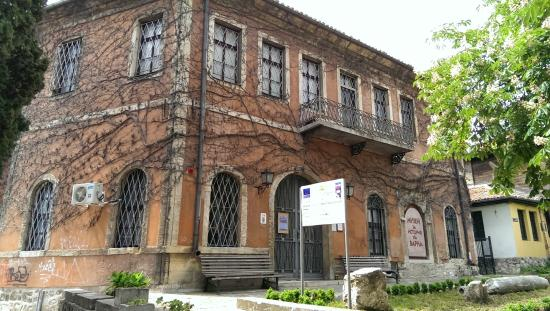 History of Varna Museum: Outside