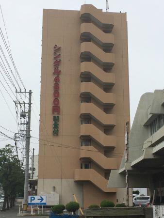 Kamenoi Hotel Yamaguchi Shimonoseki: 外観