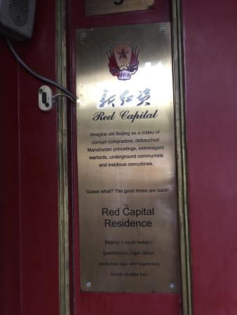 Red Capital Residence: photo0.jpg