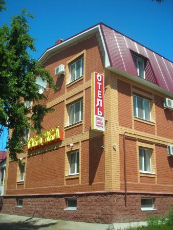 Hotel Skazka