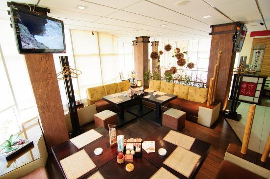 SUSHI-SAN Restaurant