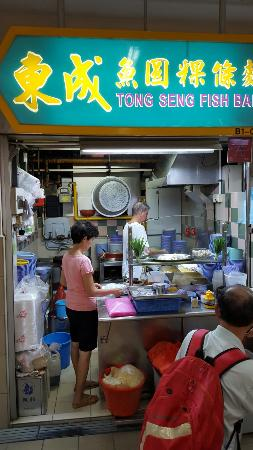 Tong Seng Fishball