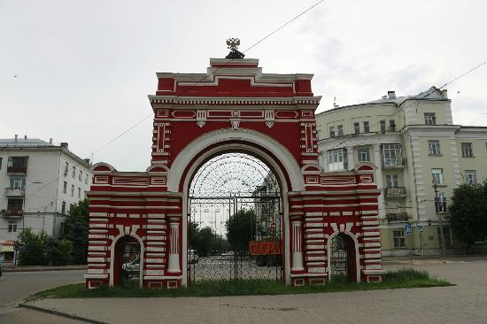 Anniversary Arch in Zarechye (The Red Gates)