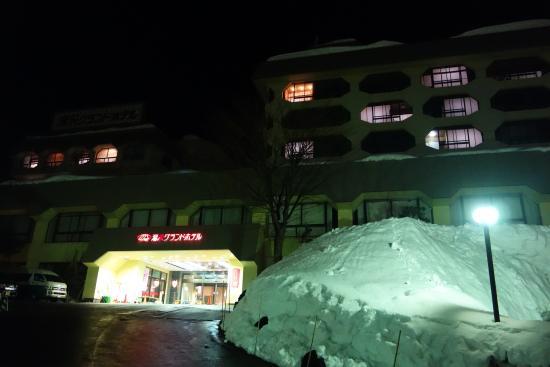 Yuzawa Grand Hotel: 外観