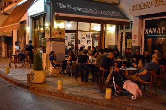 To Kritiko Kafenio