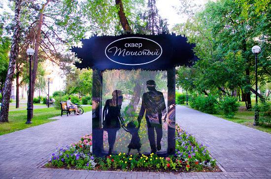 Park Tenistyy