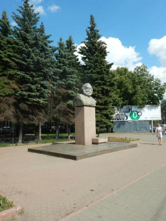 Statue of Karl Marx