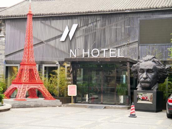 N Du Hotel