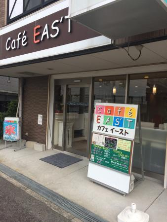 Cafe Eas'T