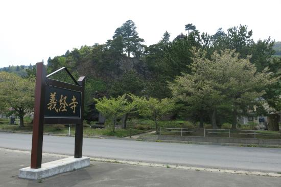 Gikeji Temple